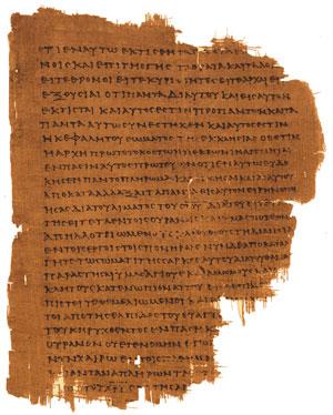 Colossians Fragment (P46)