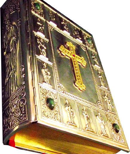 la sainte bible du chanoine